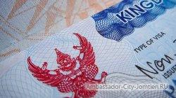 Правоохранители Таиланда разыскивают более 8 000 туристов