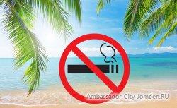 На центральном пляже Паттайи рассказали о вреде курения