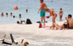 Штраф за курение на пляжах Паттайи снижен в 50 раз!