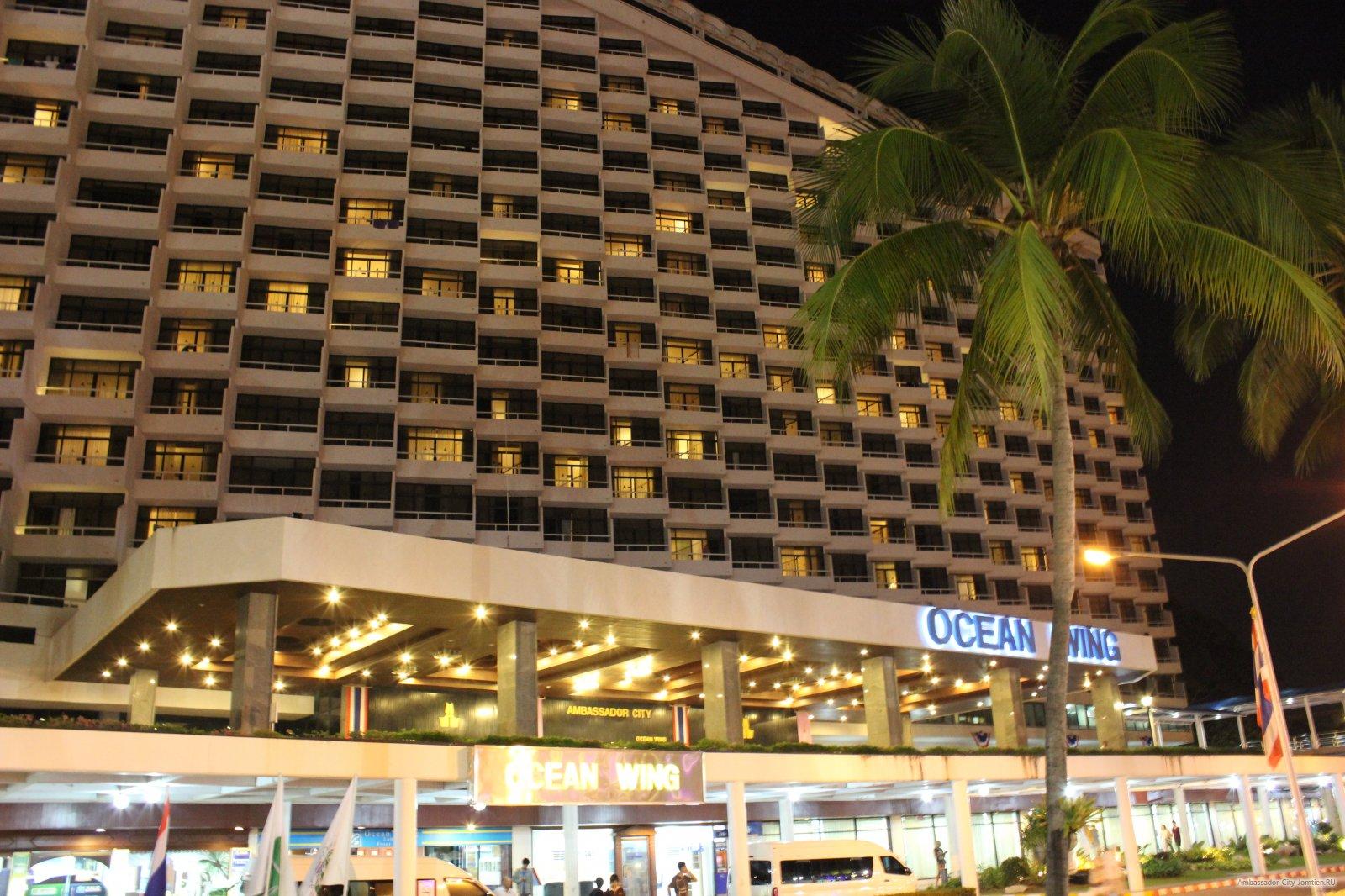 Таиланд отель амбассадор ин винг