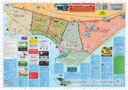 Миграционная Карта Тайланда образец заполнения