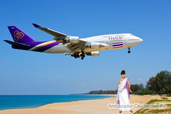 Самолет Thai Airways International