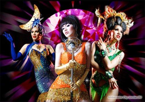 Шоу трансвеститов в тайланде порно видео