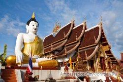 Таиланд завершает траурную церемонию по Королю