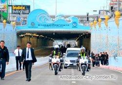 В Паттайе открыт новый тоннель для автотранспорта