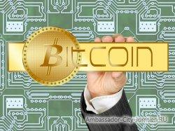 Центральный Банк Таиланда ввел запрет на использование биткоинов